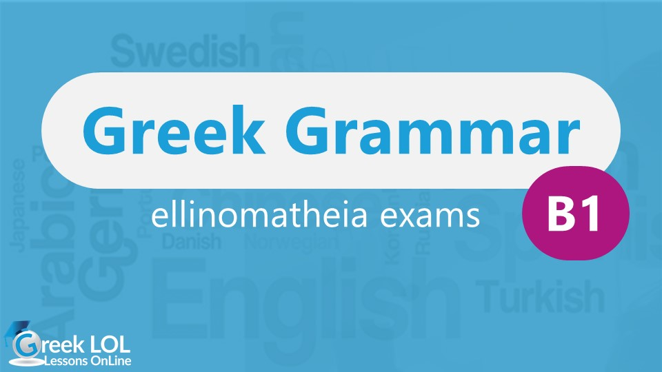 B1 Greek Grammar | 2020-2021 B1